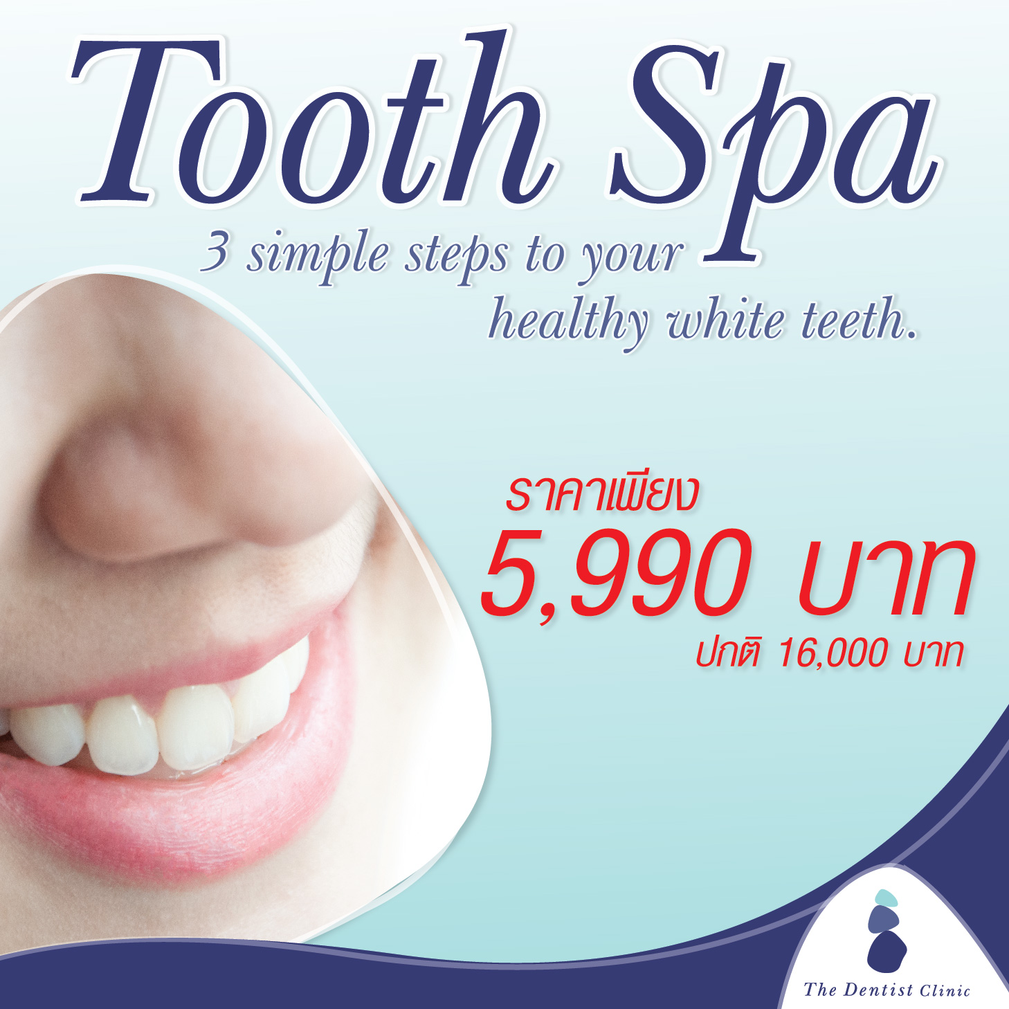 Promotion Tooth Spa 3 Simple