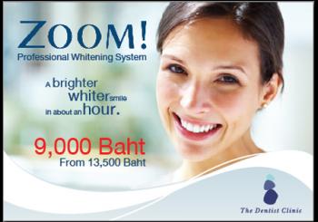 ฟอกสีฟันระบบ ZOOM