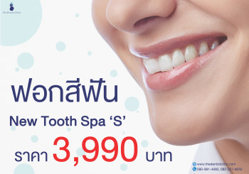 Tooth Spa